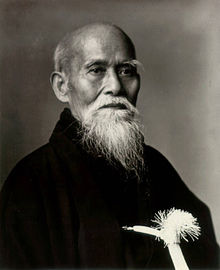 Morihei Ueshiba WMAA